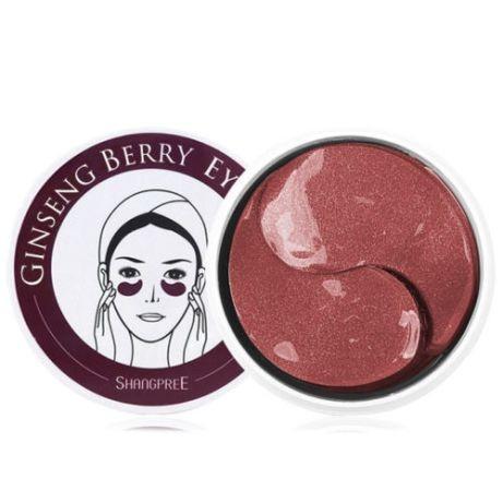 Shangpree Гидрогелевые патчи для глаз с женьшенем Ginseng Berry Eye Mask