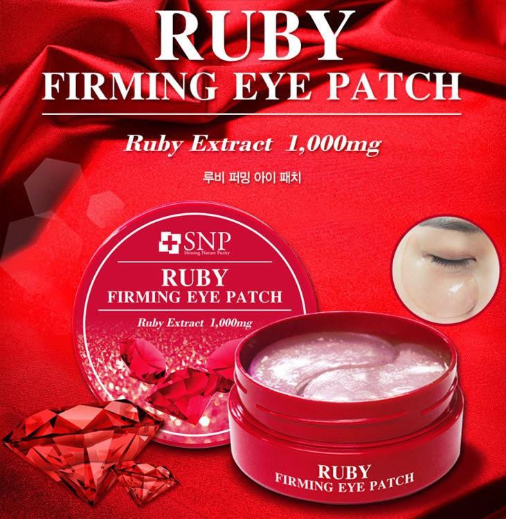Гидрогелевые патчи для  глаз с  рубиновой пудрой SNP Ruby Firming Eye Patch, 60шт