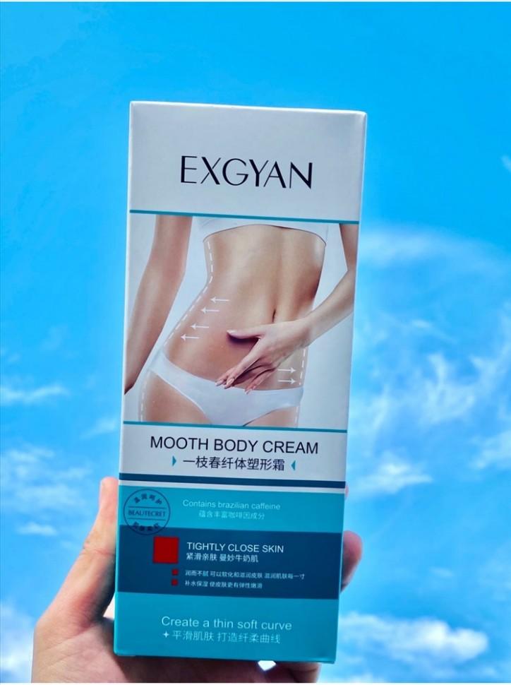 EXGYAN Крем для уменьшения объёма в талии Mooth Body Cream 150 гр