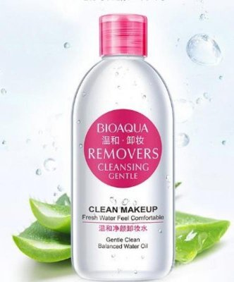 Мицелярная вода BIOAQUA Removers Cleansing Gentle 250мл
