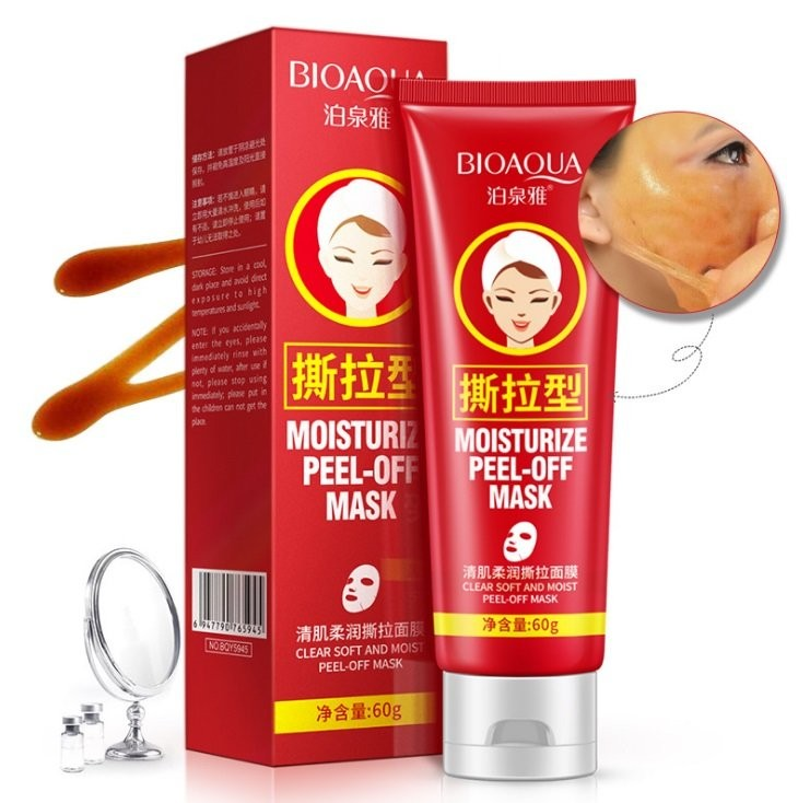 Очищающая маска-пленка Peel Off Mask для лица. 60гр.