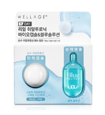 Увлажняющее средство для кожи WELLAGE Real Hyaluronic Bio Capsule & Blue Solution Kit (15mg + 2ml) K-beauty