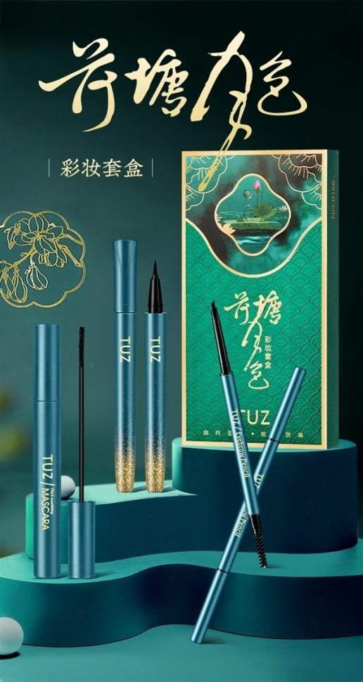 TUZ  Подарочный набор 3 В 1 тушь, подводка, карандаш для бровей 02 Grafit