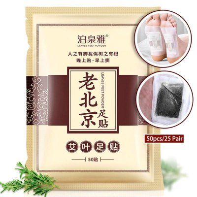 Пластырь для стоп от токсинов BioAqua leaves feet powder