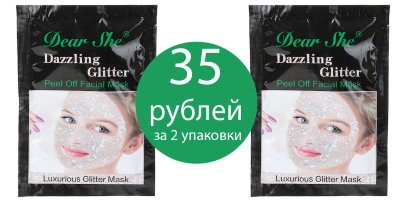 Маска  STAR MASK Luxurious Glitter Mask(18гр)(68) белая