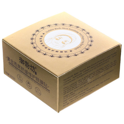 Патчи для глаз Golden Birds Nest Soothing And Repairing Eye Patch